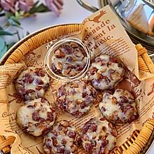 免烤箱搅一搅就能做减脂期最爱甜品红枣糯米糕