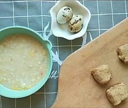 没有面粉鸡蛋也能做的蒸糕!鸡蛋小麦过敏宝宝的辅食食谱的做法