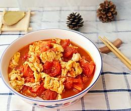 赛螃蟹炒番茄#复刻中餐厅#的做法