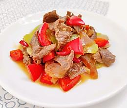 小炒牛肉(泡椒味)的做法