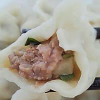 茄子肉 水饺