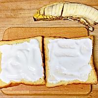 #花10分钟,做一道菜!#奥利奥酸奶香蕉吐司的做法图解2