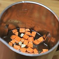 【胡萝卜肉皮冻(豆浆机版)】——懒办法巧做美颜菜的做法图解11