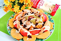 #合理膳食 营养健康进家庭#水果沙拉的做法