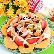#合理膳食 营养健康进家庭#水果沙拉