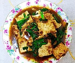 懒人菜谱:家常酱豆腐的做法