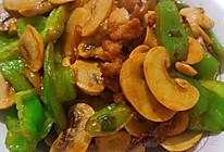 青椒炒口蘑的做法