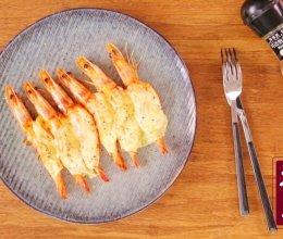 芝士焗烤虾的做法