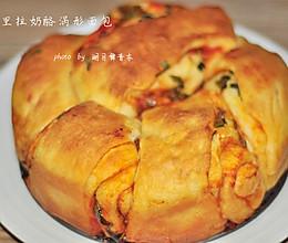 马苏里拉奶酪涡形面包的做法