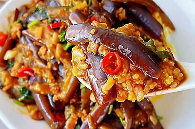 美味的鱼香茄子(家庭无油炸版)