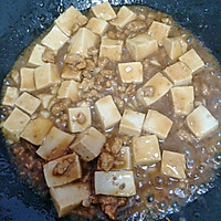 肉末豆腐#每一道菜都是一台时光机#的做法图解7