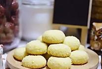 椰蓉曲奇饼干  宝宝健康食谱的做法