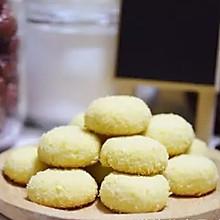 椰蓉曲奇饼干  宝宝健康食谱