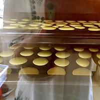 蛋黄溶豆饼干(6-9个月宝宝辅食)的做法图解7