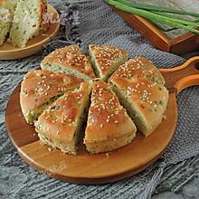 烤箱版发面葱油饼