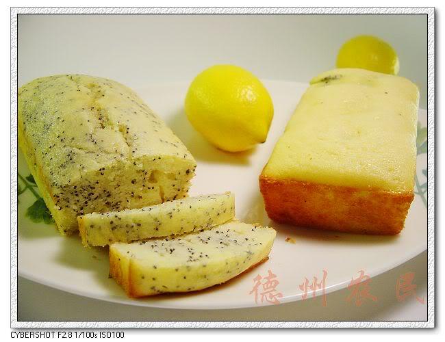 百变柠檬酸奶蛋糕