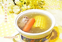 猪骨苹果玉米汤的做法