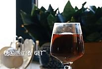 德国热红酒的做法