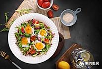 温泉蛋生菜沙拉的做法
