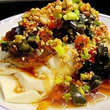 滑嫩香辣 最够味的皮蛋豆腐