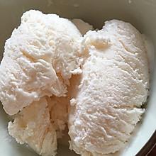 自制奶油冰淇淋