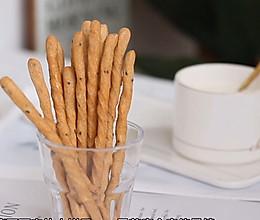 无糖无油饼干:全麦黑芝麻能量棒的做法