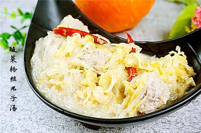 酸菜粉丝丸子汤