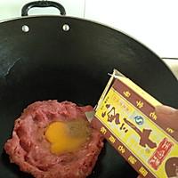 自制蜜制猪肉脯的做法图解3