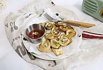 #春季减肥,边吃边瘦#葱香椒盐杏鲍菇,素食界的小鲍鱼的做法