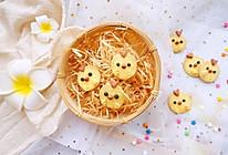 小鸡黄油饼干·萌化你的心的黄油小饼干的做法