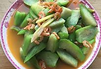 海米炒丝瓜的做法
