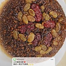 #福气年夜菜#红糖糯米饭
