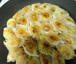 煎速冻饺子(新手教程)的做法