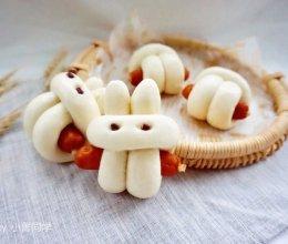 小兔子香肠馒头卷#福临门好面用芯造#的做法