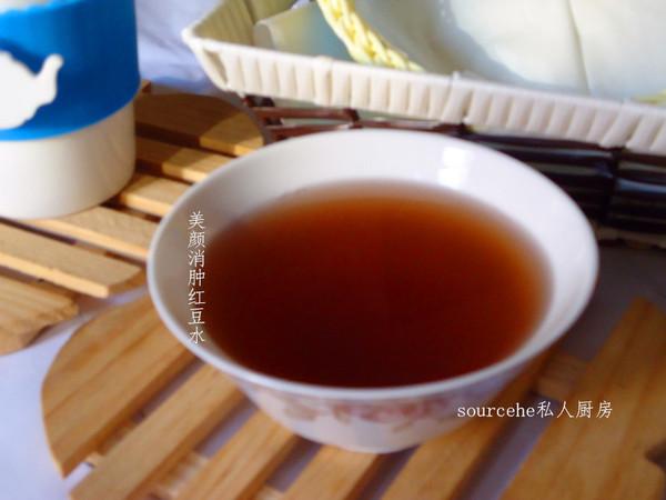 美颜消肿的红豆水