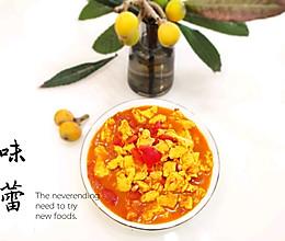 番茄炒鸡蛋(最好吃的下饭菜)#我们约饭吧#的做法