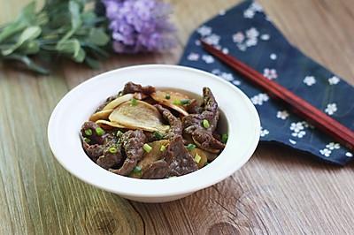 茭白炒牛肉——利仁电火锅试用菜谱(三)