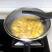 红烧鸡翅土豆的做法图解8