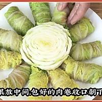 #福气年夜菜#翡翠白玉卷的做法图解12