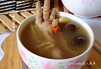 鸡爪香菇汤的做法
