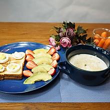 精致早餐360式:牛奶燕麦粥配鳄梨