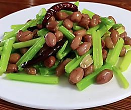 #夏日撩人滋味#清爽开胃的芹菜炝花生米的做法