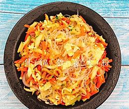 减肥餐 | 什锦杂菜米粉的做法