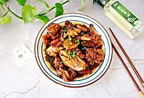 茶油鸡#下饭红烧菜#的做法