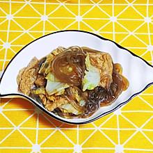 白菜粉条炖豆腐,简单营养多汁,新手必备!