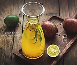 百香果青柠汁的做法