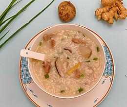 #换着花样吃早餐#香菇鸭肉粥的做法