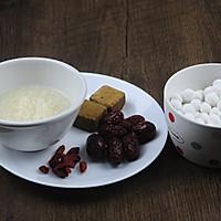补气血——黑糖酒酿小丸子的做法图解1