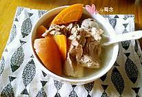 胡萝卜大骨汤#我买新鲜味#的做法