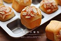 杏仁小餐包的做法